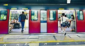 穆迪將港鐵評級展望由「穩定」下調至「負面」。