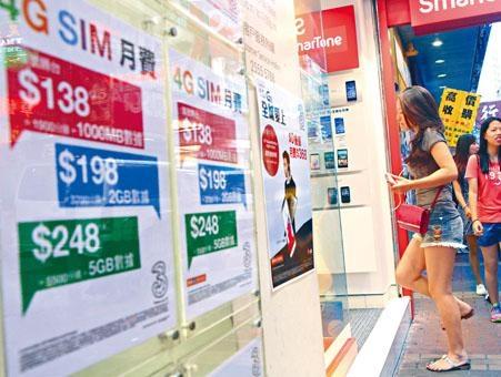 零售市道近期慘淡,電訊業務同樣無起色,今周有蘋果新機推售,可為電訊業沖喜。