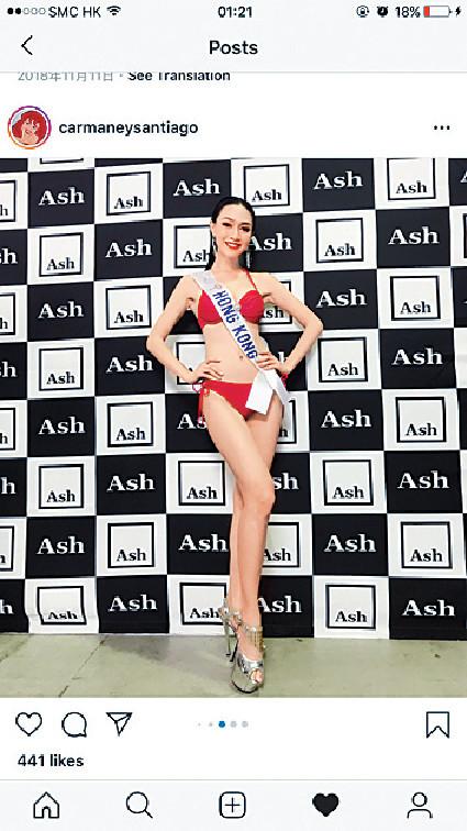 ■去年Carmaney代表香港到日本參加年國際小姐競選。