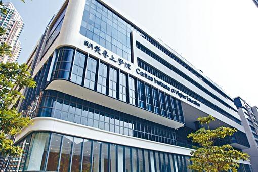 明愛專上學院籌得二億七千多萬元,成為第七輪配對補助金計畫的「大贏家」。