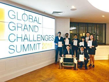 港大率領的學生團隊在倫敦舉行的「二〇一九全球重大挑戰峰會」競賽,贏得全球第二名。