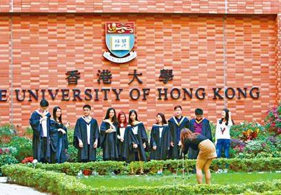 QS公布世界大學畢業生就業力排名,港大力壓英國的牛津大學,躋身全球第九位。