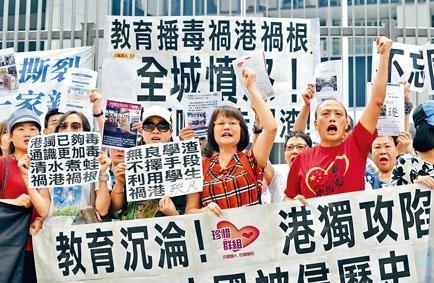 「珍惜群組」約五十人昨到政府總部請願,要求當局整治校園。