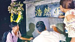 村民漏夜清潔,紀念碑昨晨已回復原狀。