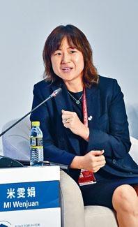 圖為VIPKid創始人兼首席執行官米雯娟。