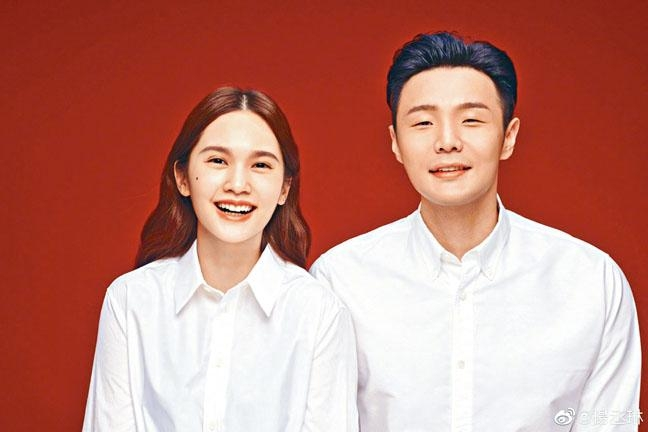 楊丞琳與李榮浩在社交平台分享婚照。