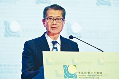 陳茂波預料,本港經濟於第三季將出現負增長。