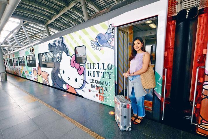 環島之星列車以吉蒂貓到處遊歷觀光作為主題。