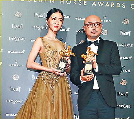 ■徐崢(右)及謝盈萱去年分別勇奪金馬影帝影后寶座。