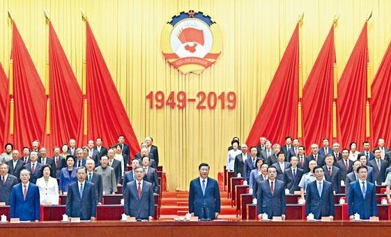 ■周年大會在全國政協禮堂召開。