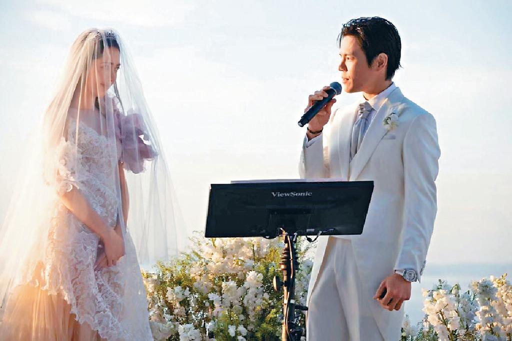 愛的宣言 ■向佐向郭碧宣讀誓詞時,場面感動。