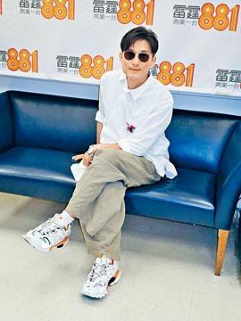 陳山聰到電台宣傳自己首度擔正的劇集。