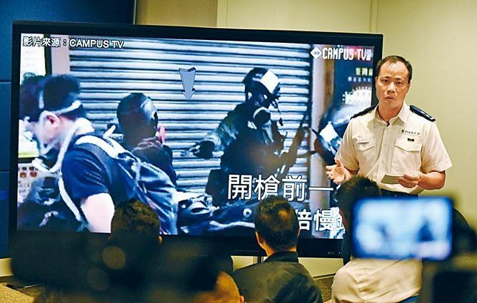 警方在記者會重申,警員生命受到威脅,唯有開槍制止。