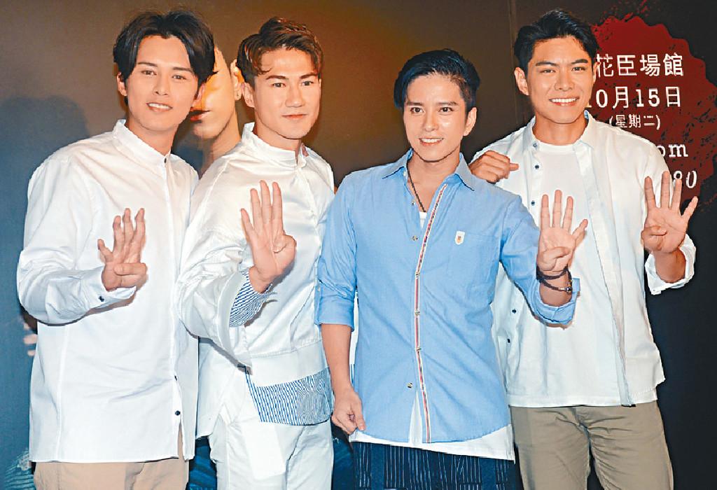 ■F4四子在演唱會上,有機會再合體。