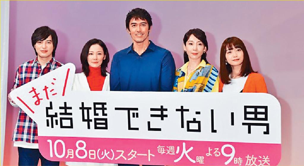 ■《不能2》被選為日本今季最備受期待的劇集。