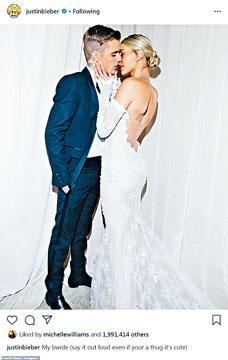 Justin和Hailey公開上周一舉行婚禮的婚照。
