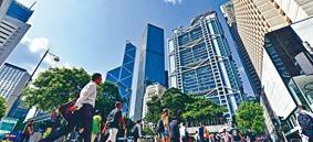 摩根士丹利分析師指出,美國減息或會使香港銀行的淨息差受壓。