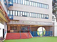 法國國際學校收取的報名費和註冊費,均為全港之冠。