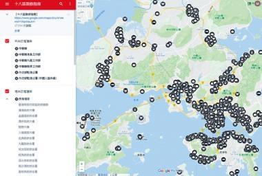 網上流傳「十八區裝修指南」,列明需要「黑裝修」地點,包括政府建築物。