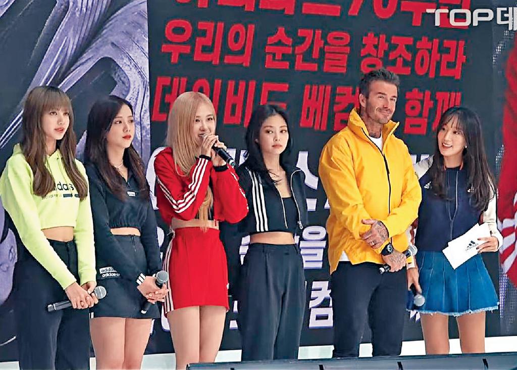 ■碧咸與BLACKPINK出席活動。