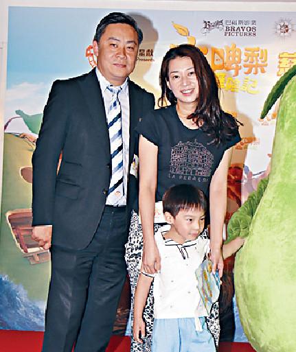 ■陳伶俐曾與老公劉頌銘帶同細仔出席動畫首映禮。