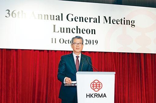 ■財政司司長陳茂波批評,暴力衝擊令社會付出沉重代價。