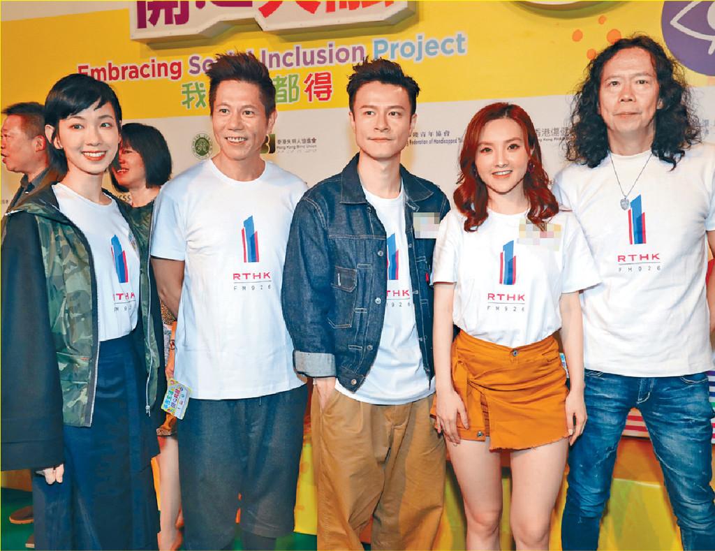 ■(右起)鄧建明、林欣彤、陳健安和雷有暉昨日出席港台活動。