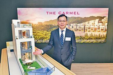 永泰地產鍾志霖表示,屯門THE CARMEL部署月內以現樓形式標售洋房。