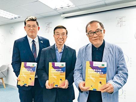 負責進行調查的研究員馮智政(左)指,交流團「罐頭式」行程片面,普遍教師既不期望、亦不認同有助學生理解「一國兩制」。