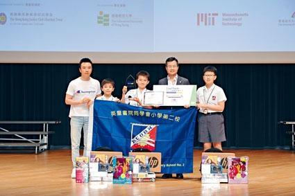 「全港小學生運算思維比賽」日前舉行總決賽,英皇書院同學會小學第二校憑作品「善用長者醫療券」勇奪App Inventor組別冠軍。