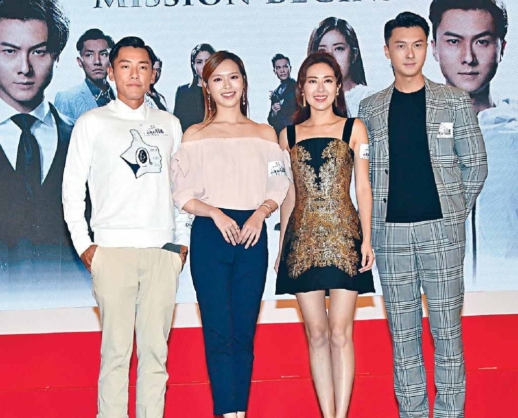 ■張頴康、馮盈盈、王浩信、唐詩詠盛裝出席昨晚《解決師》首播活動。