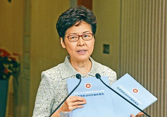 林鄭月娥表示,今年《施政報告》會比較聚焦土地及房屋問題。