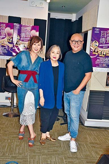 江欣燕、盧宛茵和林盛斌齊齊擔任嘉賓。