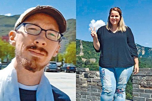 被拘的美國人哈蘭(左)及彼得森(右)。