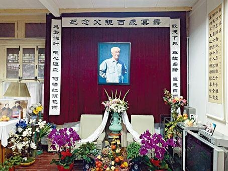 趙紫陽生前書房擺放着遺照及輓聯。