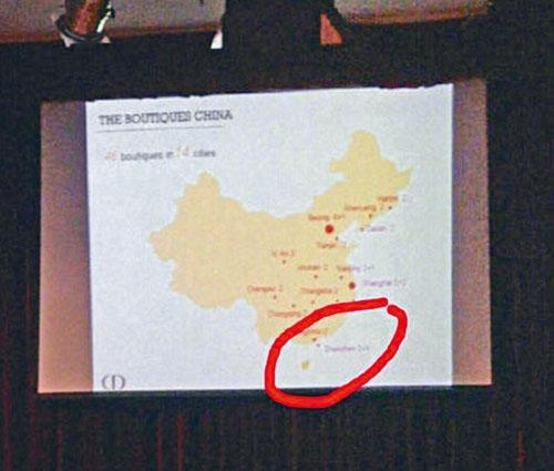 Dior在內地大學宣傳會上所用中國地圖沒有台灣。