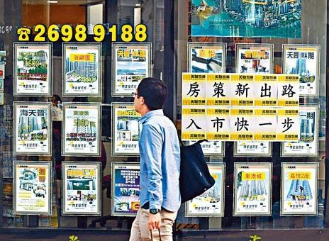《施政報告》宣布放寬按揭保險計畫,為市民提供多一個渠道籌集首期資金。