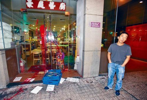 茶餐廳昨日再被潑漆刑毀,東主一臉無奈。