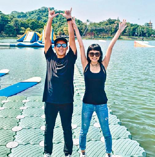 ■近日,兩夫婦飛咗去台灣高雄,暢遊蓮潭滑水主題樂園。
