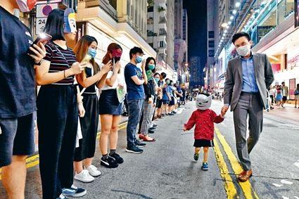 ■昨夜人鏈活動中,有示威者帶同小孩參與。