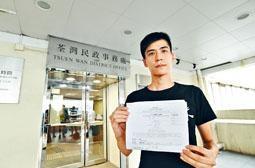 ■岑敖暉獲選舉主任確認他參選荃灣海濱選區的提名有效。