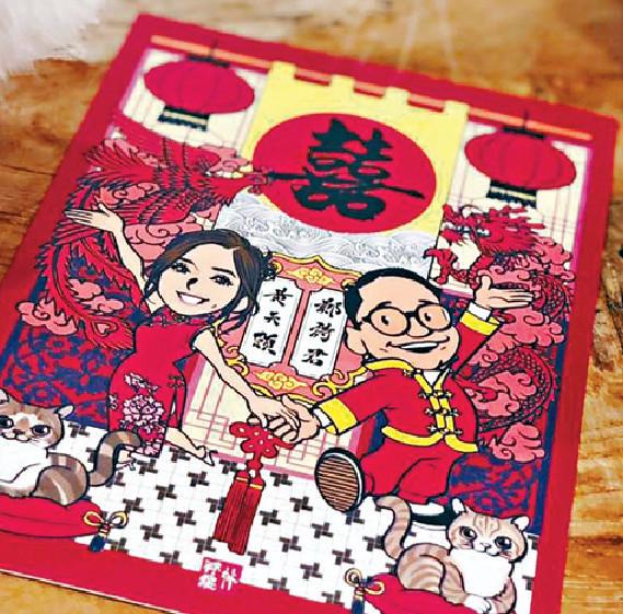 ■C君和黃天頤的囍帖出自漫畫家林祥焜手筆。