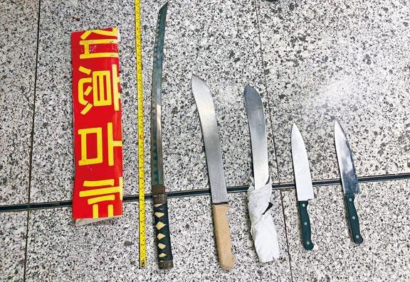 ■日前在佐敦港鐵站內,地上發現一個背包,內裏藏有數把利刀。