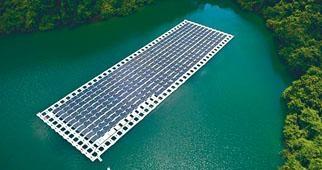 ■《施政報告》有關環保新政策有二十多個,包括積極研究和推動在水塘設置水上浮動太陽能板。