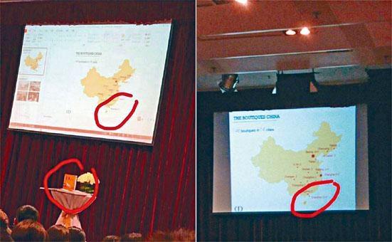 ■迪奧日前在大學宣講活動中展示兩幅沒有台灣的中國地圖。