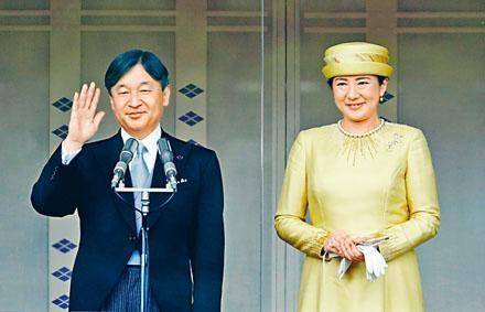 日皇德仁與皇后雅子五月在皇宮見民眾。