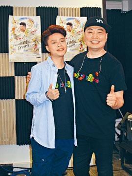 阮兆祥與嘉賓羅凱鈴一起為月底的演唱會綵排。