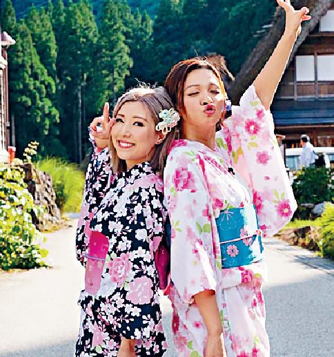 ■節目中兩人着住和服扮可愛日本妹。