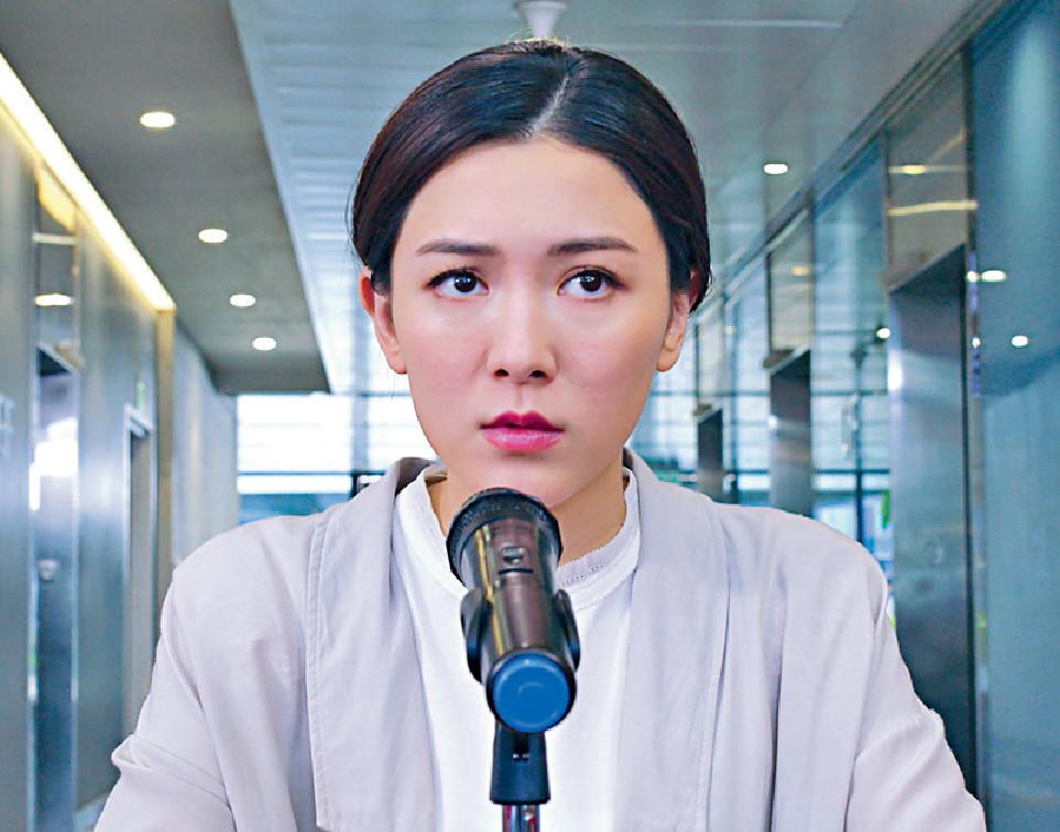 ■王敏奕公開控訴職場性騷擾文化。