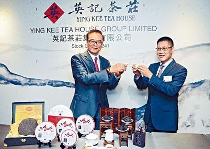 英記茶莊發盈警。圖為該公司主席陳廣源(左),行政總裁陳根源(右)。